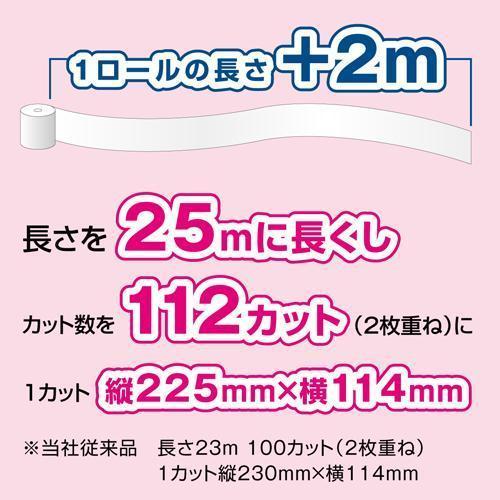 エリエール シャワートイレのためにつくった吸水力2倍のトイレットペーパー 花柄 ( 12ロール*6袋セット )/ エリエール|soukai|04