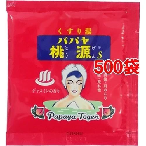 パパヤ桃源S 分包 ジャスミンの香り ( 15g*500袋セット )