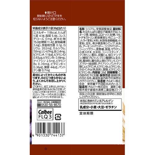 カルビッツ フルグラ ソイカカオ風味 ( 26g*8袋セット )/ フルグラ soukai 02