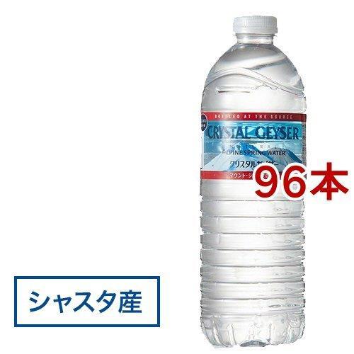 クリスタルガイザー シャスタ産正規輸入品エコボトル 水 ( 500ml*48本入*2コセット )/ クリスタルガイザー(Crystal Geyser)|soukaidrink