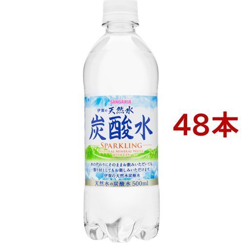 伊賀の天然水炭酸水(スパークリング) ( 500ml*48本セット )/ サンガリア 天然水炭酸水|soukaidrink