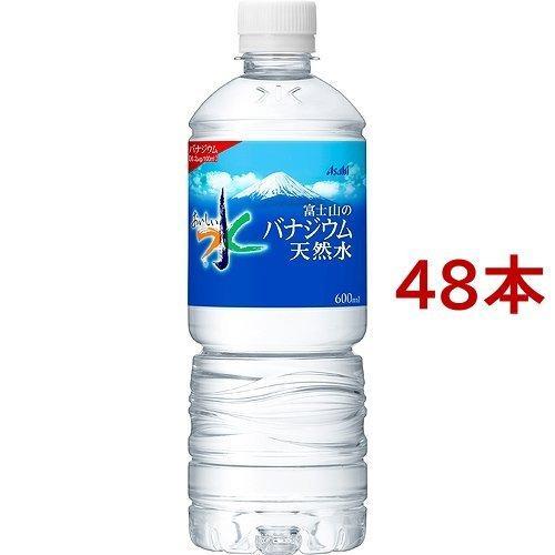 おいしい水 富士山のバナジウム天然水 ( 600ml*48本入 )|soukaidrink