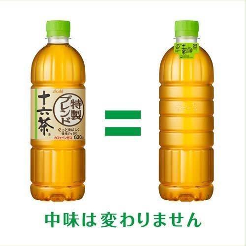 アサヒ 十六茶 ラベルレスボトル ( 630ml*24本入 )/ 十六茶|soukaidrink|02
