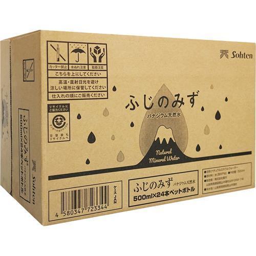 ふじのみず ( 500ml*24本 ) ( 水 ) soukaidrink 02