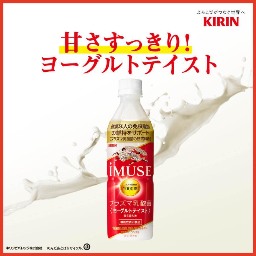キリン プラズマ 乳酸菌