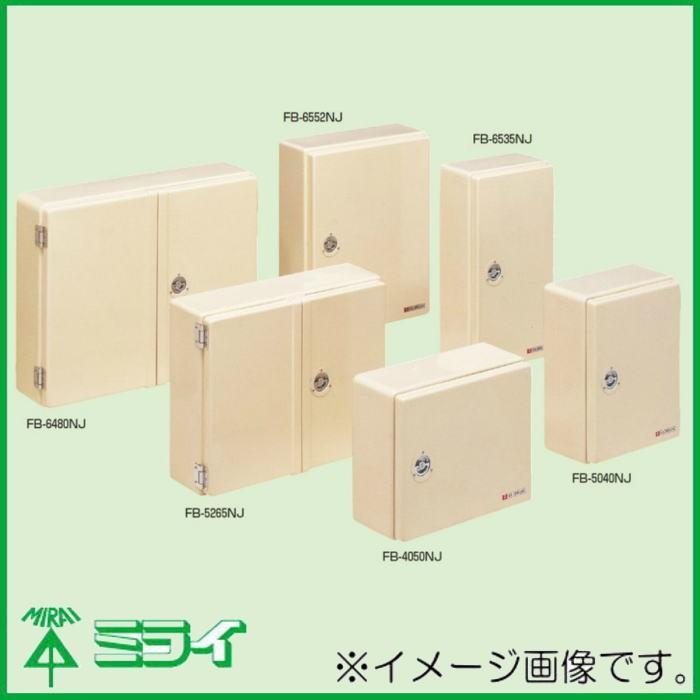 未来工業 強化ボックス FRP樹脂製防雨常設ボックス タテ型 FB-6535NJ MIRAI 受注生産 返品不可