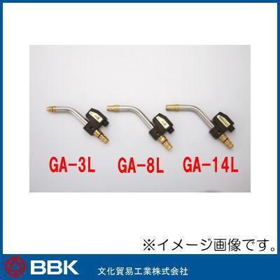 アセチレン用自動点火チップ(12.7mm) GA-14L BBK 文化貿易工業