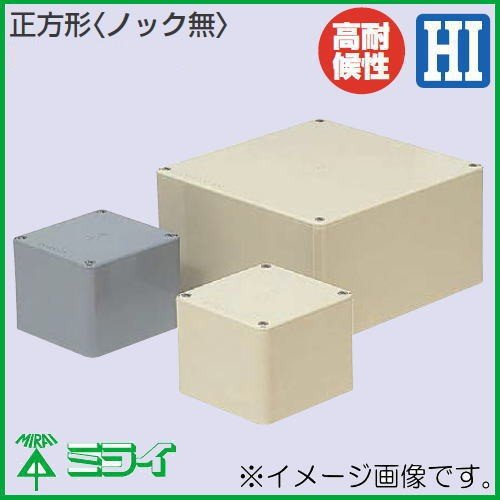 受注生産 プールボックス 350x350x200mm 正方形(ノック無) PVP-3520J ベージュ 1ヶ MIRAI 未来工業