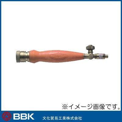 アセチレン用ハンドル(逆火防止器付) TH6-TF BBK 文化貿易工業