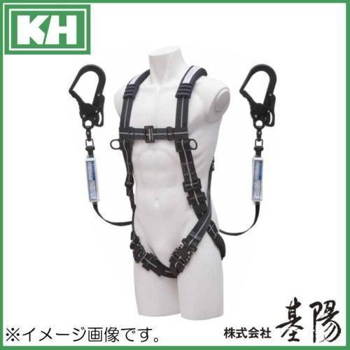【内祝い】 KH X型じゃばらストレッチフルハーネス+ダブル巻取式ランヤード XVGSLTPRK フリーサイズ 基陽 受注生産, セレクトショップ大橋幾 bc1a80fa