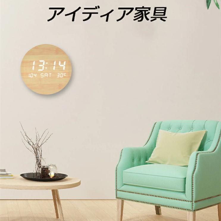 壁掛け時計 置き時計 デジタル電子時計 USB給電 おしゃれ 北欧風 掛け時計 掛時計 壁に掛けるLED夜の光時計 家庭用 soukyoushop 06