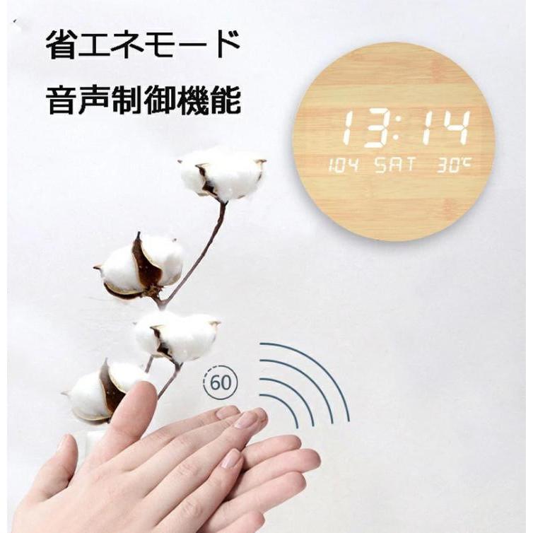 壁掛け時計 置き時計 デジタル電子時計 USB給電 おしゃれ 北欧風 掛け時計 掛時計 壁に掛けるLED夜の光時計 家庭用 soukyoushop 07