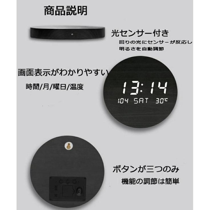 壁掛け時計 置き時計 デジタル電子時計 USB給電 おしゃれ 北欧風 掛け時計 掛時計 壁に掛けるLED夜の光時計 家庭用 soukyoushop 08