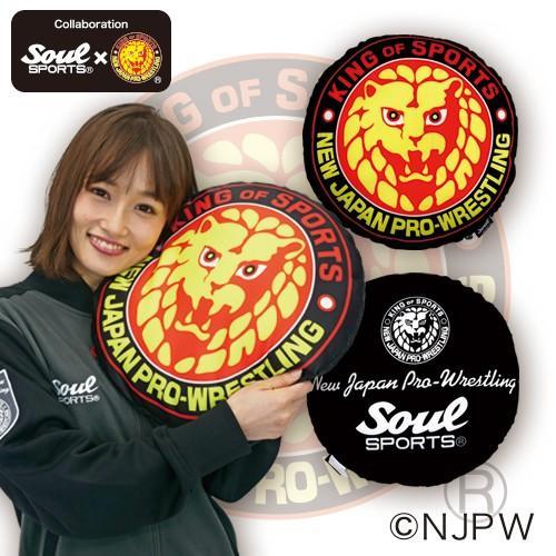 新日本プロレス×SOUL SPORTS 新日ライオンマーク柄 中綿クッション|soul-sports|05