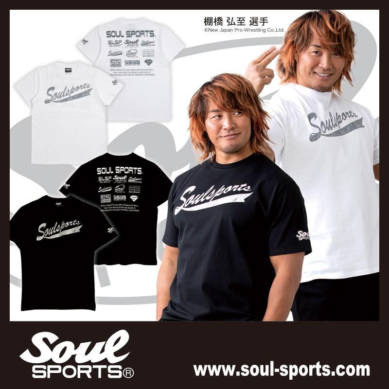 SOUL SPORTSオリジナル フェス風集合ロゴ半袖Tシャツ ブラック/ホワイト|soul-sports