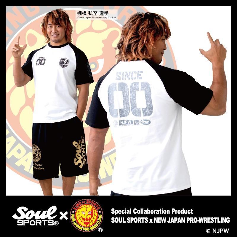 新日本プロレス×SOUL SPORTSコラボ 20th記念ラグラン半袖Tシャツ ブラック×ホワイト 2019新作 soul-sports 02