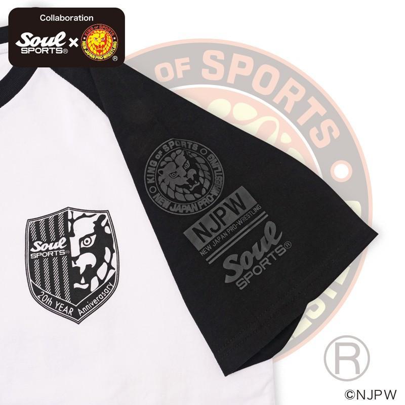 新日本プロレス×SOUL SPORTSコラボ 20th記念ラグラン半袖Tシャツ ブラック×ホワイト 2019新作 soul-sports 06