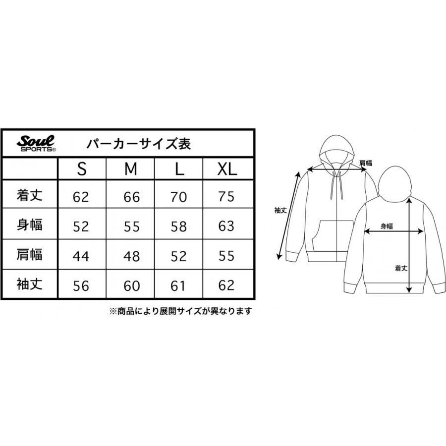SOUL SPORTSオリジナル 集合ロゴジップパーカ ブラック 2018新作 soul-sports 15