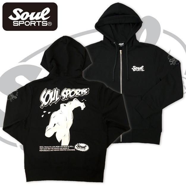 SOUL SPORTSオリジナル アメコミ風ダッシュマンロゴジップパーカ ブラック 2018新作|soul-sports|03