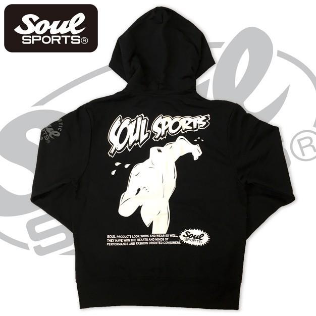 SOUL SPORTSオリジナル アメコミ風ダッシュマンロゴジップパーカ ブラック 2018新作|soul-sports|05