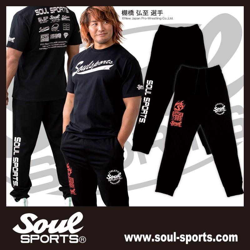 SOUL SPORTSオリジナル プリントロゴ スウェットパンツ(ロング丈) ブラック 2018新作|soul-sports|02