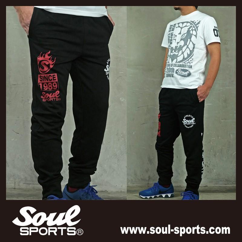 SOUL SPORTSオリジナル プリントロゴ スウェットパンツ(ロング丈) ブラック 2018新作|soul-sports|15