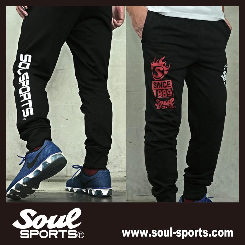 SOUL SPORTSオリジナル プリントロゴ スウェットパンツ(ロング丈) ブラック 2018新作|soul-sports|17