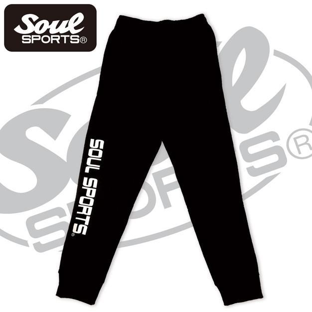 SOUL SPORTSオリジナル プリントロゴ スウェットパンツ(ロング丈) ブラック 2018新作|soul-sports|06
