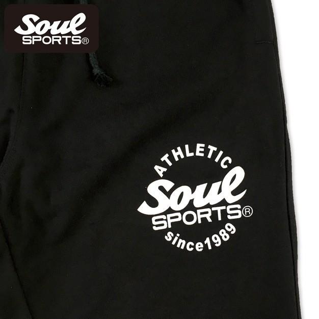 SOUL SPORTSオリジナル プリントロゴ スウェットパンツ(ロング丈) ブラック 2018新作|soul-sports|09