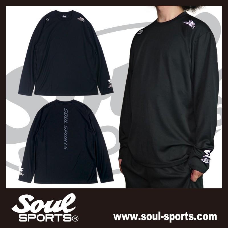 【SOUL SPORTS オリジナル】ソウルスポーツ 「S」マーク 反射ロゴ ドライ素材 長袖Tシャツ ブラック 2019新作|soul-sports