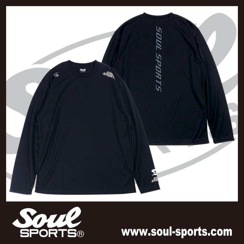 【SOUL SPORTS オリジナル】ソウルスポーツ 「S」マーク 反射ロゴ ドライ素材 長袖Tシャツ ブラック 2019新作|soul-sports|02