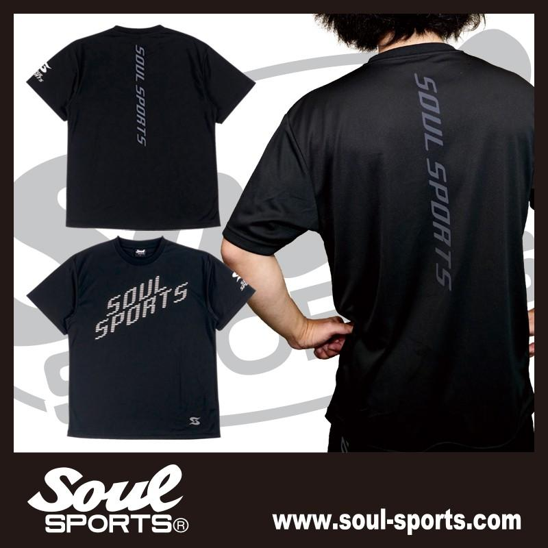 【SOUL SPORTS オリジナル】ソウルスポーツ 「S」マーク 反射ロゴ ドライ素材 半袖Tシャツ ブラック 2019新作 soul-sports