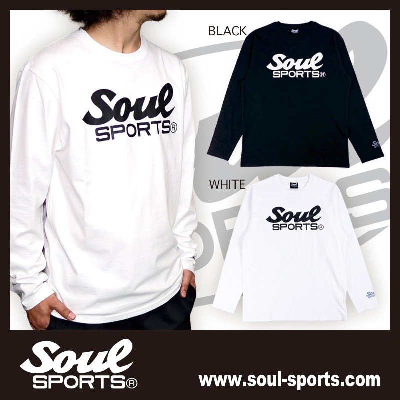 【SOUL SPORTS オリジナル】モノクロオーセンティックロゴ 長袖Tシャツ コットン100% ホワイト/ブラック 2019新作|soul-sports