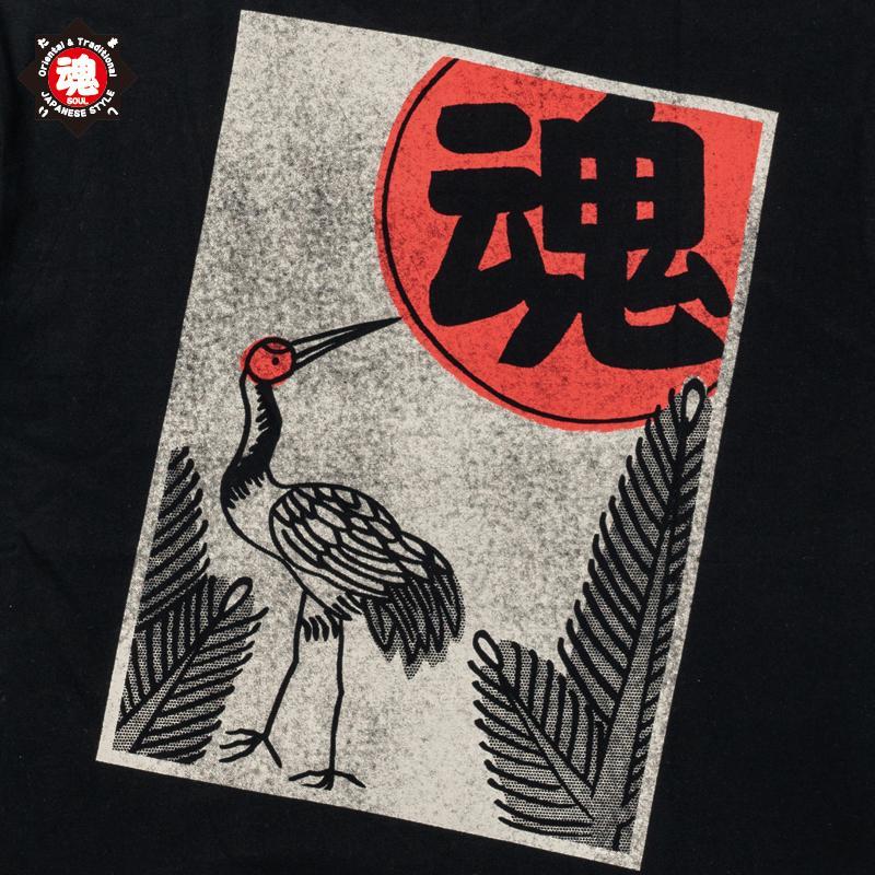 【魂】たましい soul 和柄 漢字 花札 鶴に魂 柄 半袖Tシャツ コットン100% ホワイト/ブラック 2020新作 soul-sports 15