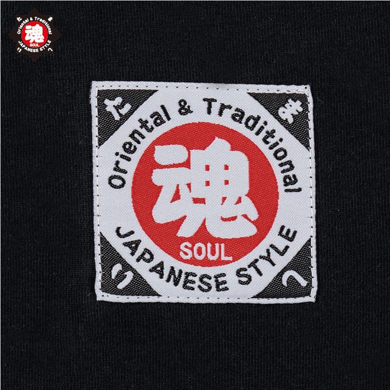 【魂】たましい soul 和柄 漢字 花札 鶴に魂 柄 半袖Tシャツ コットン100% ホワイト/ブラック 2020新作 soul-sports 16