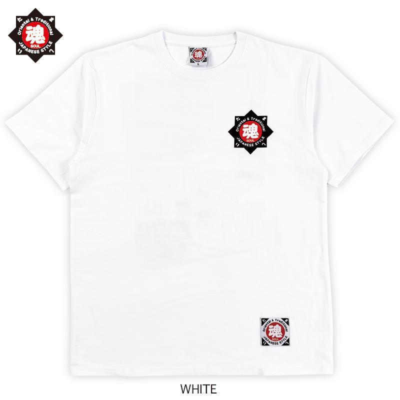 【魂】たましい soul 和柄 漢字 花札 鶴に魂 柄 半袖Tシャツ コットン100% ホワイト/ブラック 2020新作 soul-sports 05