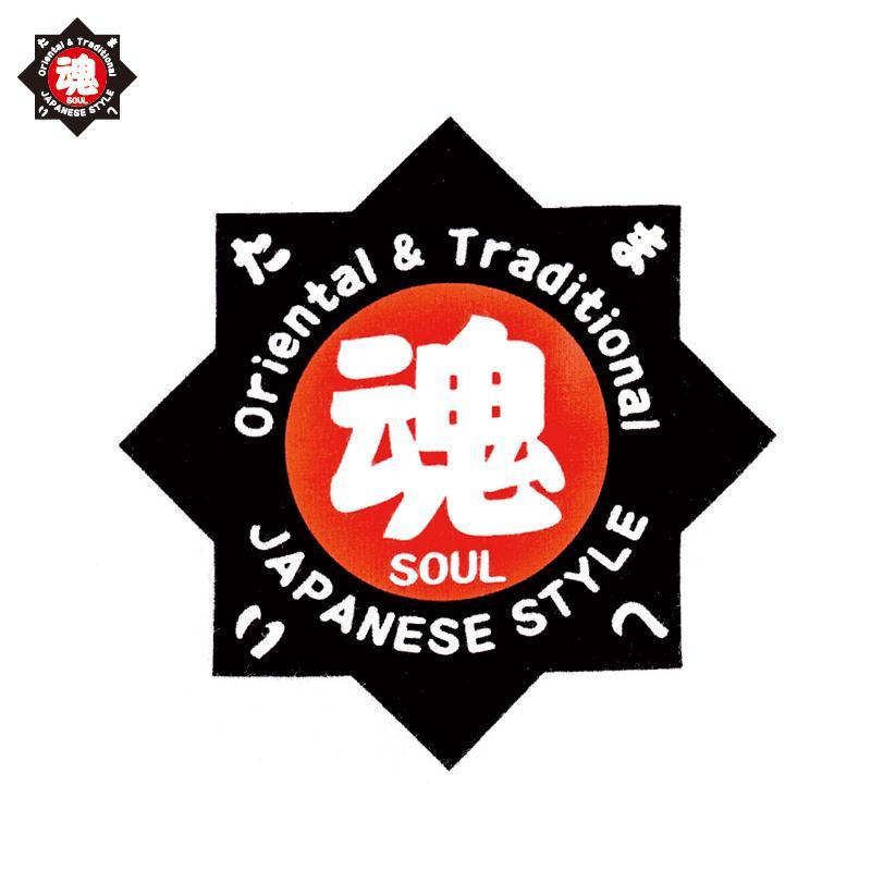 【魂】たましい soul 和柄 漢字 花札 鶴に魂 柄 半袖Tシャツ コットン100% ホワイト/ブラック 2020新作 soul-sports 07