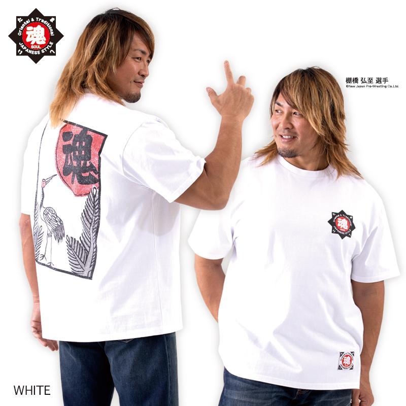 【魂】たましい soul 和柄 漢字 花札 鶴に魂 柄 半袖Tシャツ コットン100% ホワイト/ブラック 2020新作 soul-sports 10