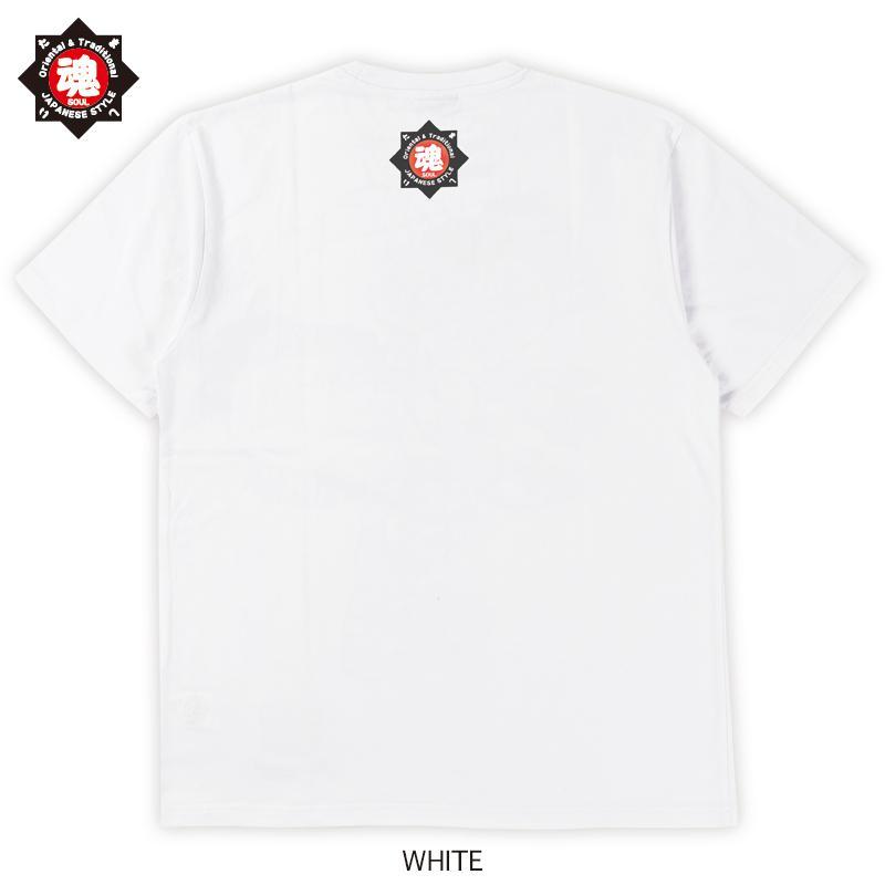 【魂】たましい soul 和柄 漢字 花札 梅に鶯に魂 柄 半袖Tシャツ コットン100% ホワイト/ブラック 2020新作|soul-sports|05