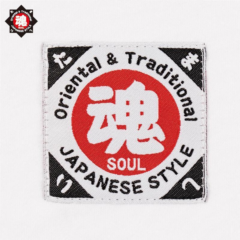 【魂】たましい soul 和柄 漢字 花札 梅に鶯に魂 柄 半袖Tシャツ コットン100% ホワイト/ブラック 2020新作|soul-sports|08