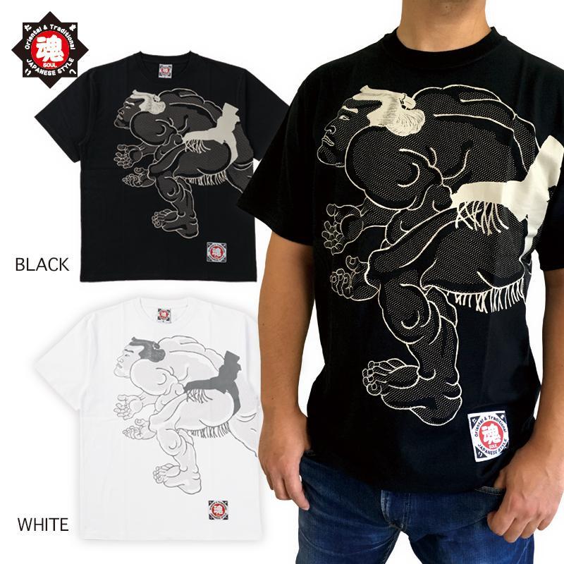 【魂】たましい soul 和柄 漢字 相撲 浮世絵 錦絵 荒馬 柄 半袖Tシャツ コットン100% ホワイト/ブラック 2020新作|soul-sports