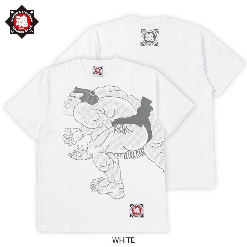 【魂】たましい soul 和柄 漢字 相撲 浮世絵 錦絵 荒馬 柄 半袖Tシャツ コットン100% ホワイト/ブラック 2020新作|soul-sports|02