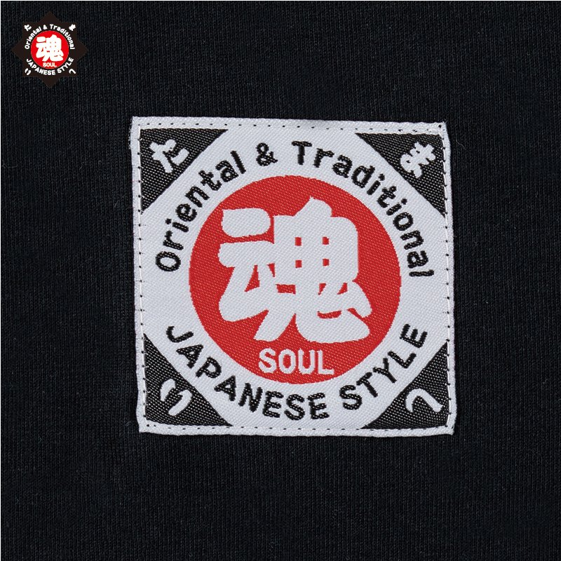 【魂】たましい soul 和柄 漢字 相撲 浮世絵 錦絵 荒馬 柄 半袖Tシャツ コットン100% ホワイト/ブラック 2020新作|soul-sports|13