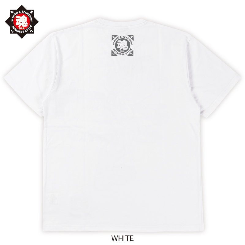 【魂】たましい soul 和柄 漢字 相撲 浮世絵 錦絵 荒馬 柄 半袖Tシャツ コットン100% ホワイト/ブラック 2020新作|soul-sports|04