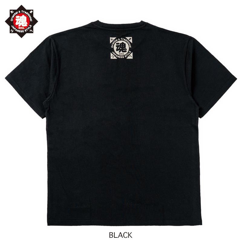 【魂】たましい soul 和柄 漢字 相撲 浮世絵 錦絵 荒馬 柄 半袖Tシャツ コットン100% ホワイト/ブラック 2020新作|soul-sports|10