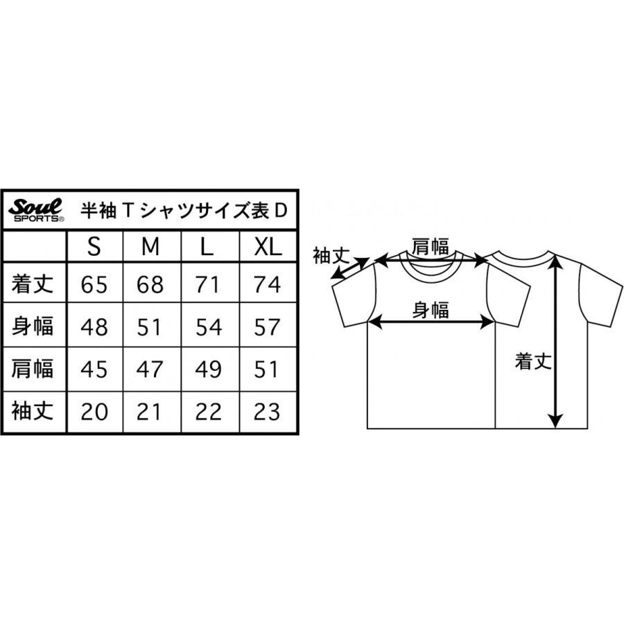 SOUL SPORTSオリジナル SOULロゴ ドライ半袖Tシャツ ブラック soul-sports 06