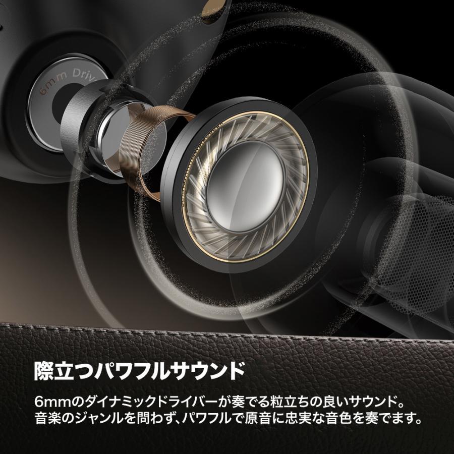 ワイヤレスイヤホン Truefree+ サウンドピーツ SoundPEATS iphone bluetooth 携帯 ラジオ 防水 ブルートゥース イヤホン ワイヤレス マイク 音声 テレワーク|soundpeats|06