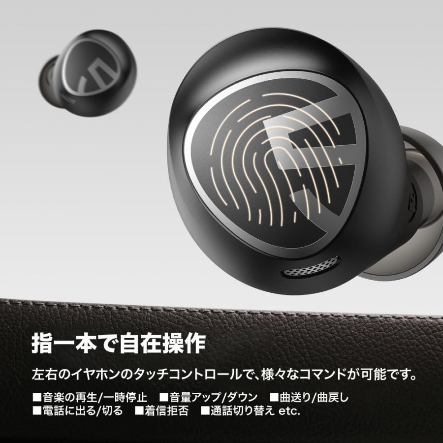 ワイヤレスイヤホン Truefree+ サウンドピーツ SoundPEATS iphone bluetooth 携帯 ラジオ 防水 ブルートゥース イヤホン ワイヤレス マイク 音声 テレワーク|soundpeats|07