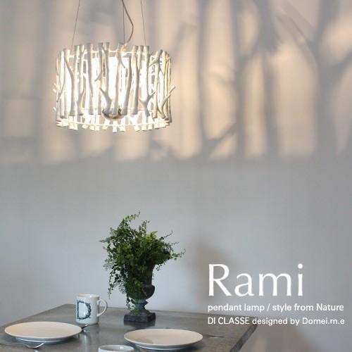 LP3060WH Rami pendant lamp LED ラミ ペンダントランプ DI CLASSE ディクラッセ ディクラッセ