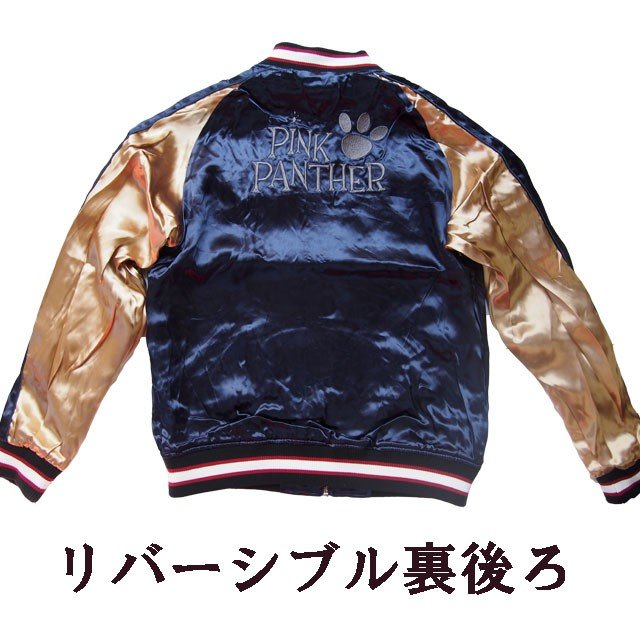 ピンクパンサー 刺繍スカジャン PINK PANTHER × FRAGSTAFF フラッグスタッフ リバーシブル ネイビー メンズ レディース 493025 sousakuzakka-koto 20